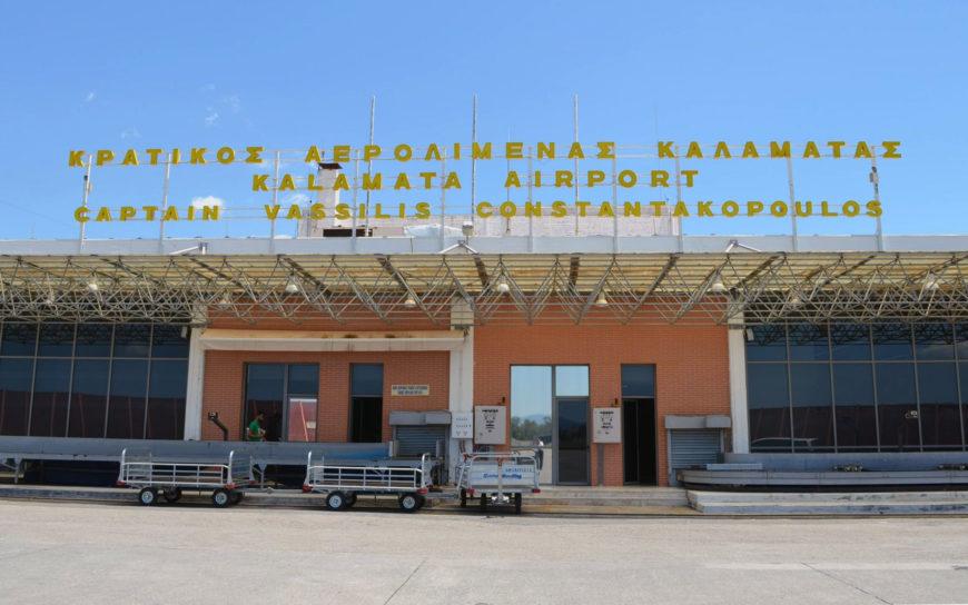 Αεροδρόμιο Καλαμάτας (KLX)