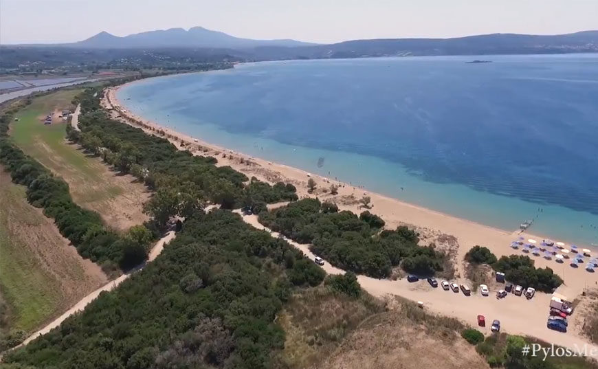transfer me Kalamata Messinia Pylos spot